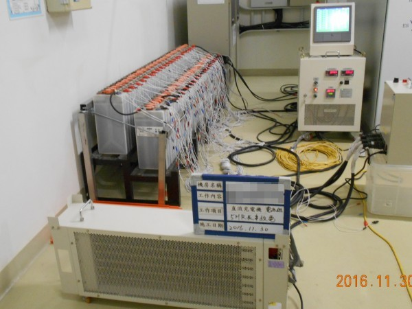 ELECTRIC CHARGE AND DISCHARGE MACHINE