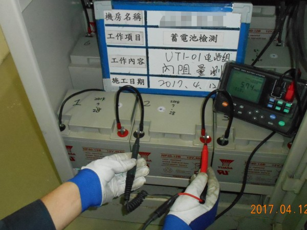 (内阻计)交流电抗量测